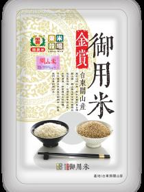 樂米穀場-台東關山產金賞御用米