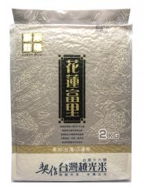 樂米穀場-花蓮富里契作台灣越光米