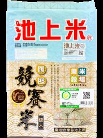 樂米穀場-台東池上競賽履歷糙米