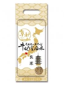 樂米穀場-日本京都產牛奶皇后軟玄米