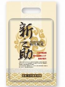 樂米穀場-日本新潟縣產新之助