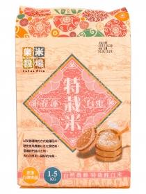 樂米穀場-花東自然農耕特栽鮮米