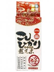 樂米穀場-特別栽培越光米