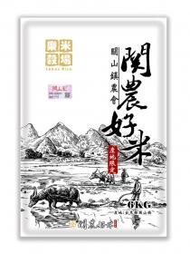 樂米穀場-台東關山鎮農會關農好米