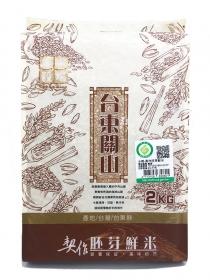 樂米穀場-台東關山履歷胚芽鮮米