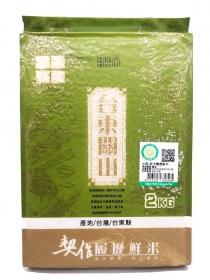 樂米穀場-台東關山履歷鮮米