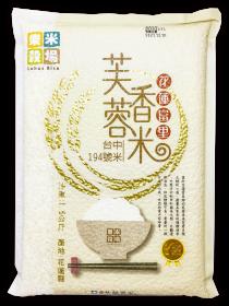 樂米穀場-花蓮富里產芙蓉香米