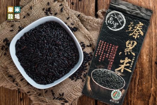 『 樂米小知識 』- 稻田裡的黑珍珠 - 黑米