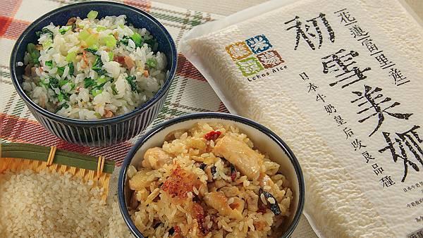 初雪美姬 x Amyの私人廚-麻油雞飯 & 蒜香菜飯